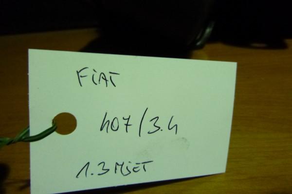 Fiat 1.3Mjet Obal Vzduchoveho Filtra 51775322