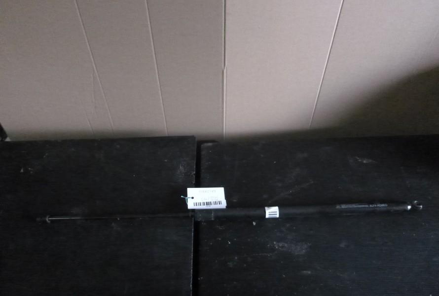 Fiat Doblo 3 Tlmiv kufrovych dverí 51885487