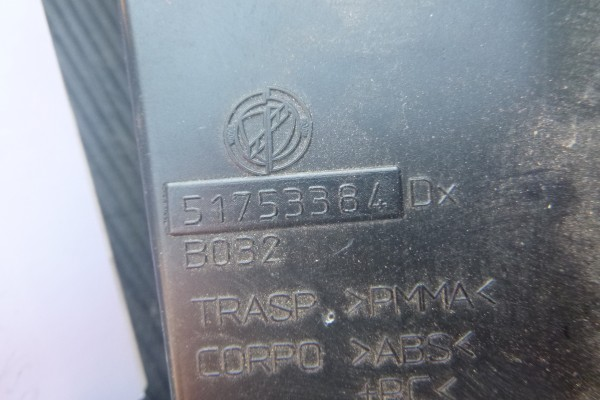 Lancia Ypsilon 2 prave zadne svetlo 51753384