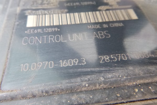 Fiat Doblo 3 ABS 51816795
